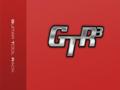 TDM - GTR3 - Guitar Amp Bundle